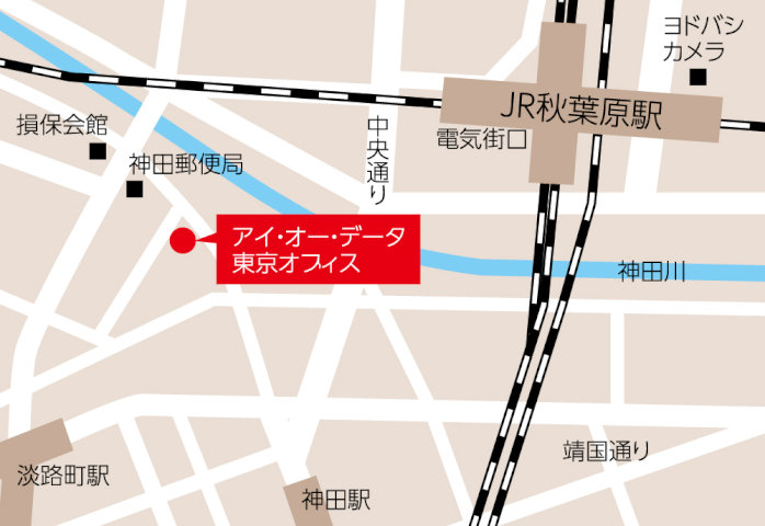アイ・オー・データ機器 東京オフィス