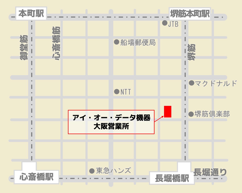 アイ・オー・データ機器 大阪営業所